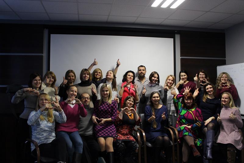 Носсрат Пезешкиан, позитивная психотерапия, обучение, базовый курс, сертификат, Украина, Чернигов
